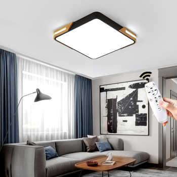 Carré nordique rond en bois Led lustre moderne plafonnier lampe avec télécommande pour salon Loft chambre noir blanc