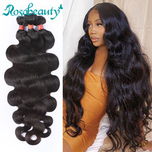 Rosabeauty 26 28 30 32 34 40 Inch Brazilian Hair Weave 1 3 4 Bundels Body Wave 100% Remy Human hair Extensions Inslag(China)