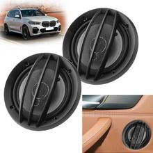 380W Car Audio Speakers Car