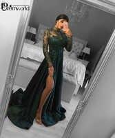 Ilusión De manga larga De encaje con cuentas verde esmeralda vestidos De noche 2020 A-Line Split satinado Sexy fiesta De graduación vestidos De fiesta De Soiree