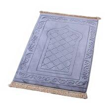Alfombra de oración musulmana, alfombra islámica, tapis de priere, alfombras trenzadas, diseño Vintage, alfombras islámicas Eid, decoración de borla, manta de regalo