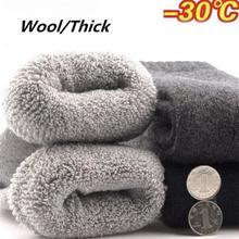 5 par zimowe ultra-grube wełniane skarpety grube skarpety frotte wysokiej jakości męskie skarpetki jednokolorowe ogromne grube skarpety śnieżne tanie tanio OCQBI CN (pochodzenie) Na co dzień Z wełny Załoga Solid color thickening Wool Rabbit wool socks Average code air-permeable and sweat-absorbing and deodorizing