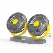 Вентилятор 5В USB 360 вращающийся двойной Глава 3 скорости регулируемой приборной панели авто