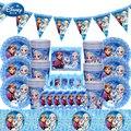 69 teile/los Gefrorene Prinzessin Schnee Königin Thema Glücklich Geburtstag Party Decor Kinder Mädchen Partei Liefert Dekoration Geschirr Set