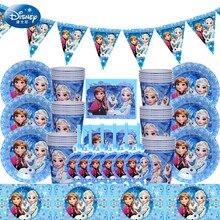 Décorations de table Princesse Frozen, 69 pièces, set de table pour anniversaire de la Reine des Neiges avec banderole, assiettes, verres et pailles