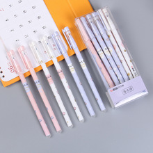 12pcs Erasable pen primary school student with gel pen hot erasable pen rubbing easy to rub 0.38mm blue цена