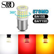 S25 1156 BA15S P21W LED BAY15D P21/5W LED Bulbs P21 5W Car Turn Signal Brake Parking light 6000K White Red Yellow Reverse Lamp
