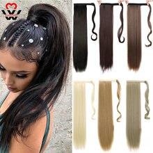 Длинные прямые накладные волосы на заколках manwei конском хвосте