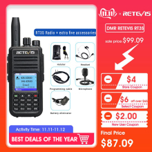 Radio Way 2 Transceiver