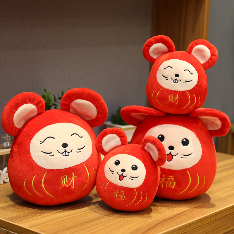 New Year Rat Mascot Lantern Plush Toy Red Make Happy And Money Mouse High Quality Home Deacoration New Year Gift For Kids