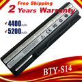 Аккумулятор 4400 мАч для MSI BTY-S14 BTY-S15 CR650 CX650 FR400 FR600 FR610 FR620 FR700 FX400 FX420 FX600 FX603 FX610 GE70 GE60 GE620