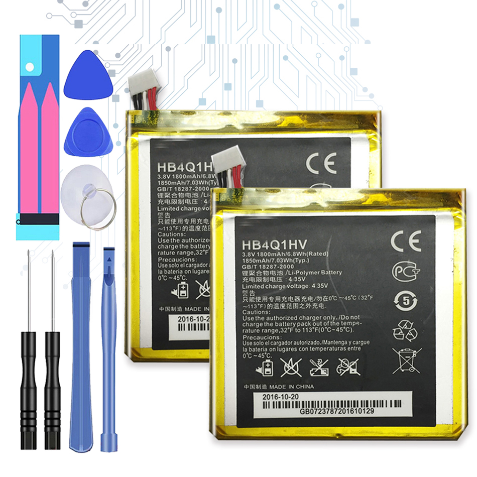 Replacement Battery For Huawei Ascend P1 U9200 T9200 U9500 D1 Battery 1800mAh HB4Q1HV with Track Code(China)