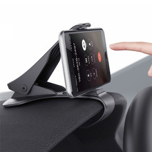 Portable Anti-skid Car Phone Holder Clip Hud Design Dashboard Adjustable Mount  for6.7 Inches Below The Stand Bracket