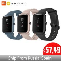 Global Version Amazfit Huami Bip Lite 2 Original xiaomi Smart Watch GPS 45Days Long Battery Gloness Heart Rate HUAMI Smartwatch