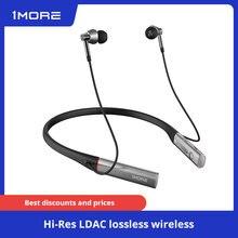 1 więcej potrójny sterownik E1001BT słuchawki douszne Bluetooth z hi res LDAC bezprzewodowa jakość dźwięku, izolacja akustyczna środowiska