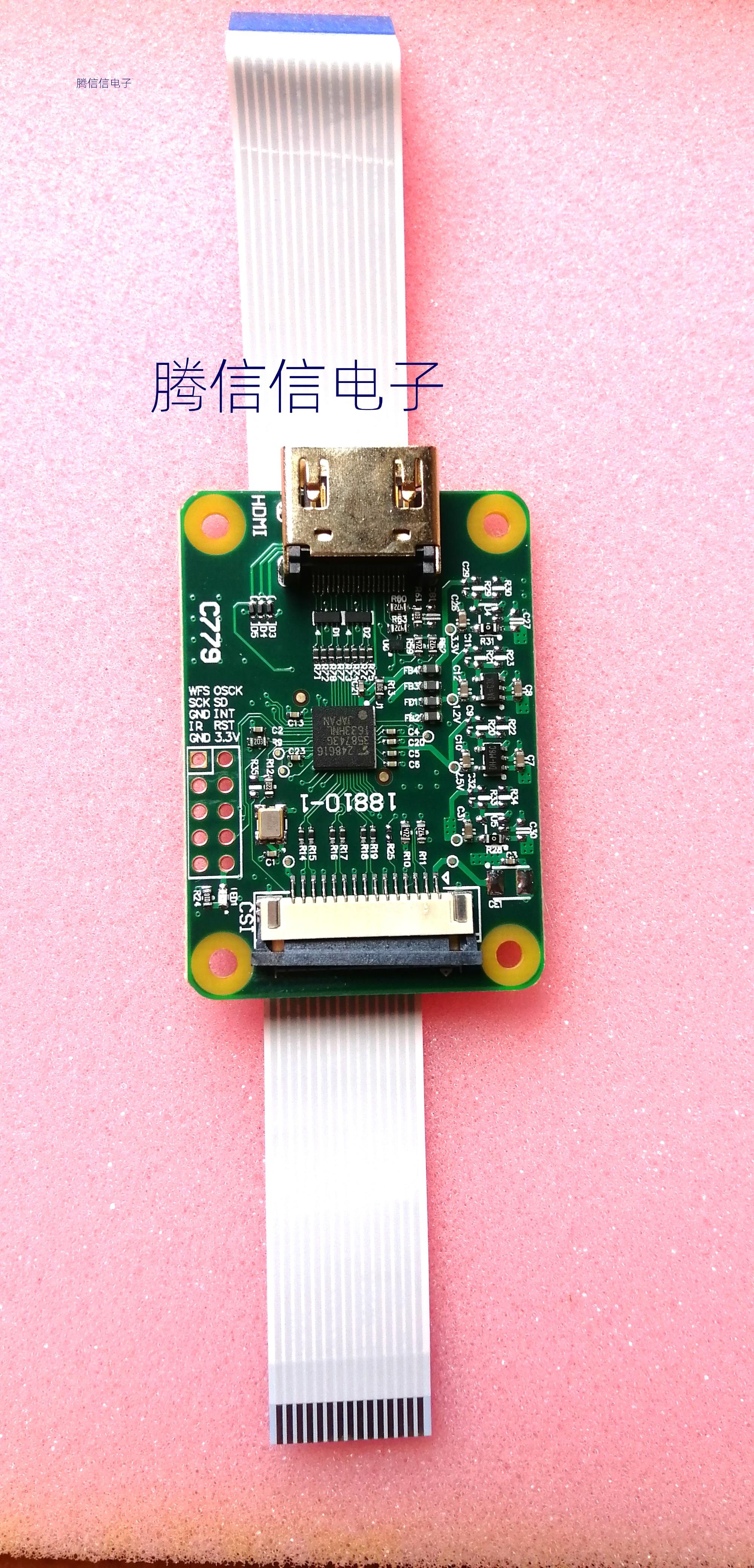 Модуль адаптера Raspberry Pi с кабелем 70501 HDMI на телефон, 15 контактов, FFC