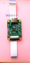70501 hdmi para CSI-2 ponte 15 pinos ffc cabo raspberry pi adaptador módulo