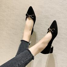 Fashion new single shoes women's Korean pointed suede women's shoes simple square heel shallow mouth women's single shoes