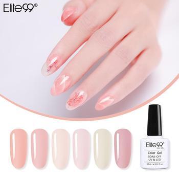 Elite99-esmalte de uñas de Gel semipermanente, para manicura francesa, Color Nude, semipermanente, UV, para decoración de uñas, Gel de esmalte de barniz