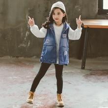 Одежда для мальчиков и девочек, ковбойский жилет, весенний детский жилет с капюшоном, куртка без рукавов для малышей, детские толстовки, Джинсовая Верхняя одежда