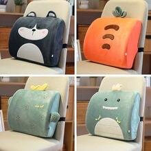 Подушка на талию для кресла подушка из пены с эффектом памяти
