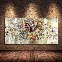 Пейзаж «Древо жизни» Густава Климта настенная живопись для гостиной