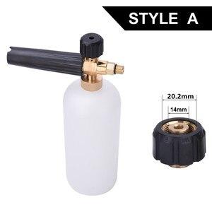 Image 5 - LaLeyenda M22 14MM Fit Snow Foam Generator Nozzle Pressure Washer Gun Car Auto Accessories For Karcher HD/HDS/KRANZLE/Ubermann