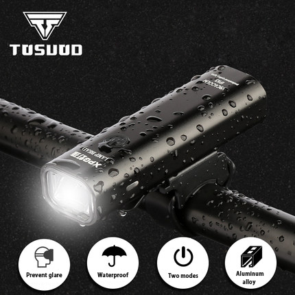 TOSUOD Bicycle cycling riding Waterproof light USB charging equipment bicycle