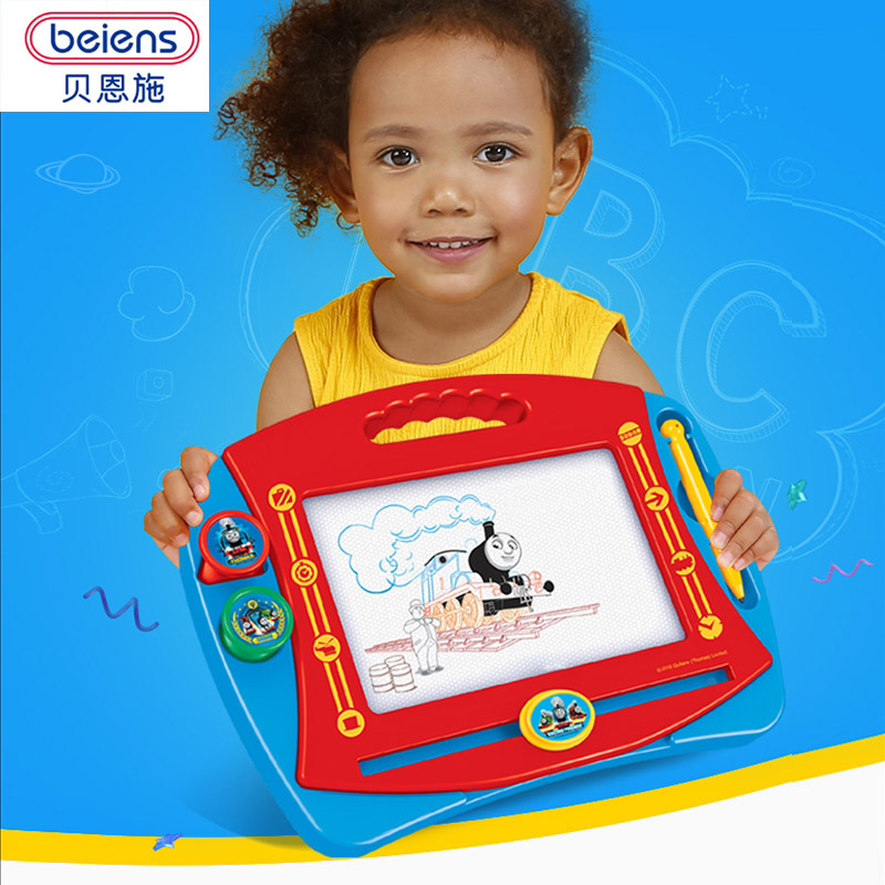 Beiens Children Magnetic Color Drawing Board Doodle Board Educational Writing Board Early Education Toy T001/2/3