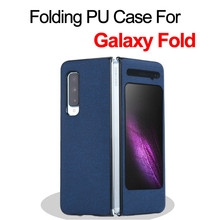 Galaxy Fold PU material Case galaxy fold case W20 W2020 case  popsocket for mobile phones  galaxy s9 case недорого