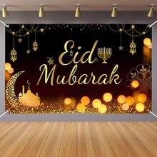 Banderole noire et dorée Eid Mubarak, banderole de Ramadan Kareem, décor de fête musulmane, décorations pour la maison Eid al-fitr