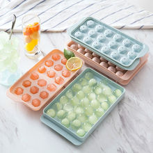 33 hole silicone mold ice tray ball shaped die baking pan moulds