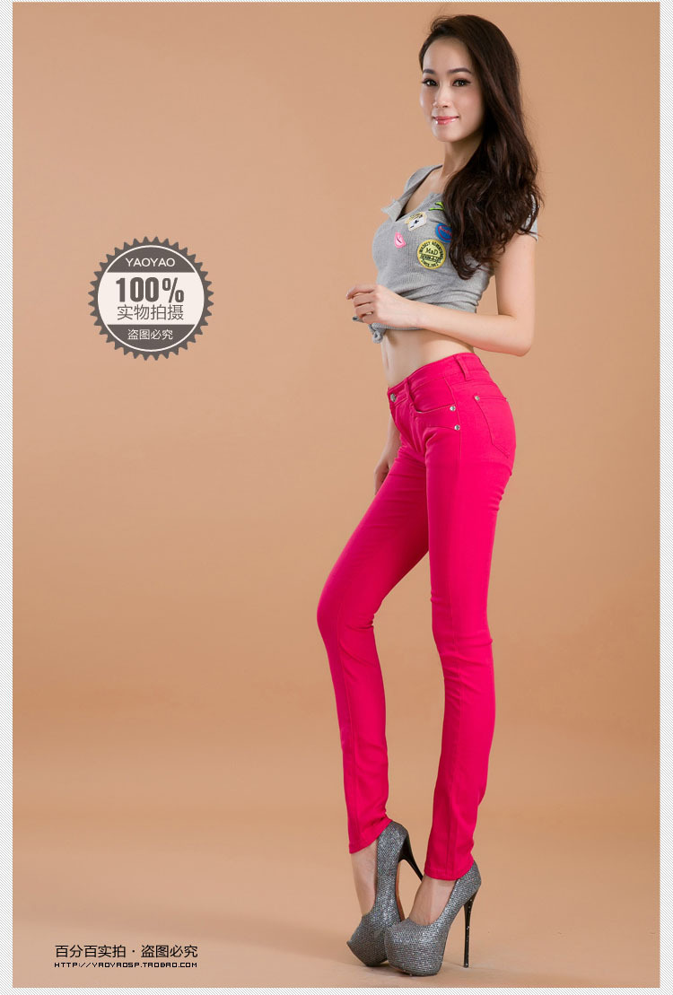 2019 Women's Color Pants Multi-color Trousers Slim And Comfortable