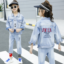 Girl Boy Jacket Autumn Smile Unisex Spring Winter Child Denim Cloth Teen Outerwear