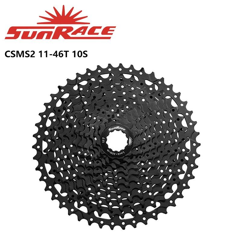 Велосипедная кассета SunRace CSMS1 CSMS2 CSMX3 CSMS3 11-36T 11-42T 11-46T 10 скоростей с широким соотношением