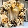 100 шт. кофейно-коричневые воздушные шары гирлянда арочный комплект для детского душа принадлежности для фона декор для свадебной вечеринки
