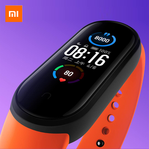 Image 2 - Xiaomi Mi Band 5 Smart Bracelet 4 Color AMOLED Screen Heart Rate Fitness Bluetooth Sports Waterproof Wristband Mi Band 4 5 Watch