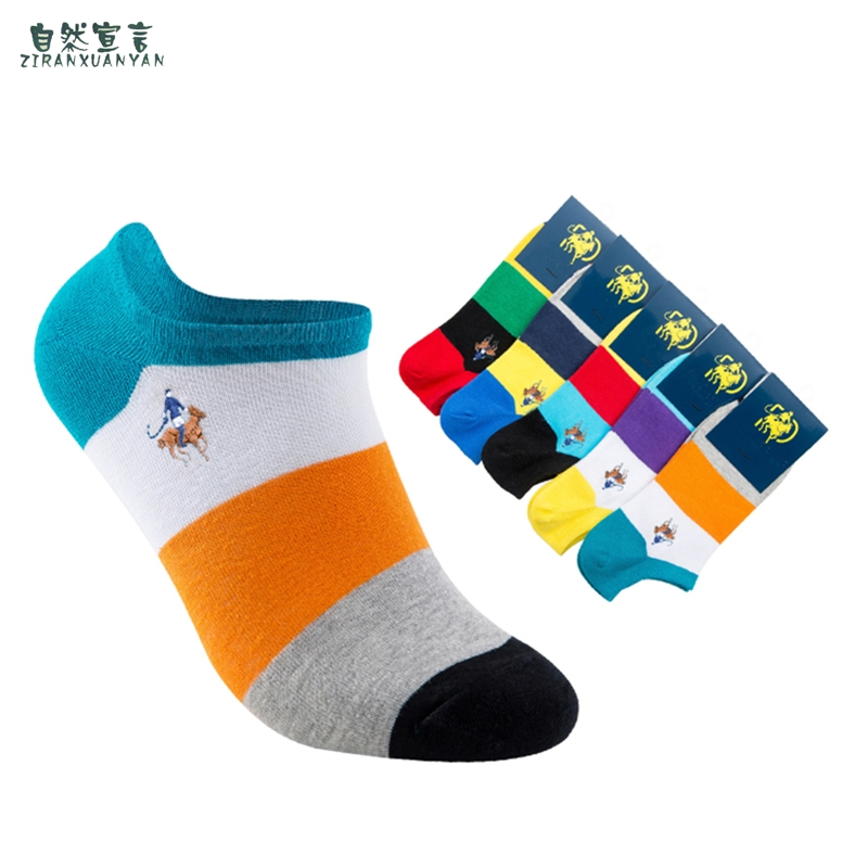 Leisure Fashion Promotion Thin Leisure Socks Korean Version Of The New Spring And Summer Men 200n Embroidered Wholesale Men's