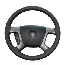 цена на For Chevrolet Captiva hand-sewn steering wheel cover black artificial leather