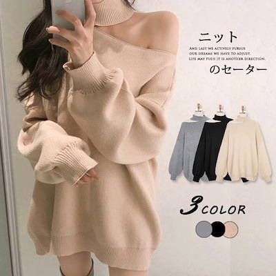 Joker Lazy Wind Loose Scheming Sweater Women Fall New Korean Version Of Long Sexy Neck Shoulder-length Sweater