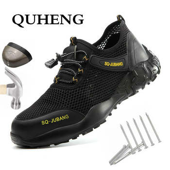 QUHENG Work Boots Portable Industrial Shoes Puncture Proof Wear-resisting Safety Mens Shoes Security Steel Toe Comfortable