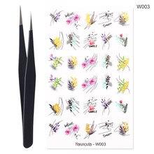 Золотые снежинки Harunouta Рождественская серия водные переводные наклейки для ногтей женские листья цветочные переводные наклейки обертыван...
