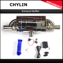 Valve Muffller Exhaust Vacuum-Pump Remote-Control Stainless-Steel Universal 2-Outlet