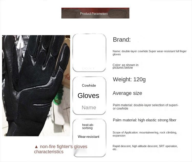 Перчатки мужские для скалолазания износостойкие митенки из воловьей