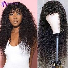 Pelucas de cabello humano rizado Malasio para mujeres negras, pelucas de cabello humano Remy con flequillo, hecha a máquina, 8-24 pulgadas, envío rápido