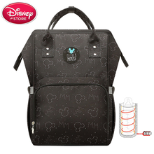 Disney กระเป๋าผ้าอ้อม USB ขวดฉนวนกันความร้อนกระเป๋าคลอดบุตร Mummy ความร้อนเด็ก Minnie Mickey Oxford กระเป๋าเป้สะพายหลังกระเป๋าถือ