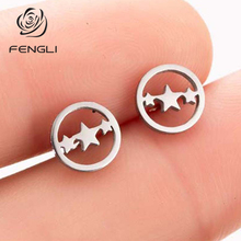 FENGLI Stainless Steel Small Hollow Round Star Earring For Women Gold Color Trendy Cool Piercing Metal Stud Gifts
