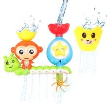 Функция детские игрушки мульти полив ванна игрушки для детей вращающиеся глаза звезды летний бассейн плавательный охотничьих животных для ребенка подарок