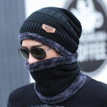 2019 new winter fashion casual knit hat men plus velvet thick warm cap