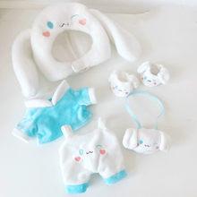 5 unids/set 20cm EXO Bebé Ropa de la muñeca de peluche de juguete muñeca ropa encantadora Sombrero de conejo juguete accesorios para k-pop coreano EXO idol muñecas